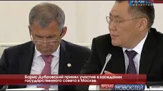 Путин предложил создать государственный компенсационный фонд для поддержки дольщиков