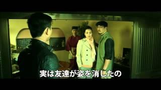 10月12日(土)よりシネマート新宿、 10月19日(土)よりシネマート心斎...