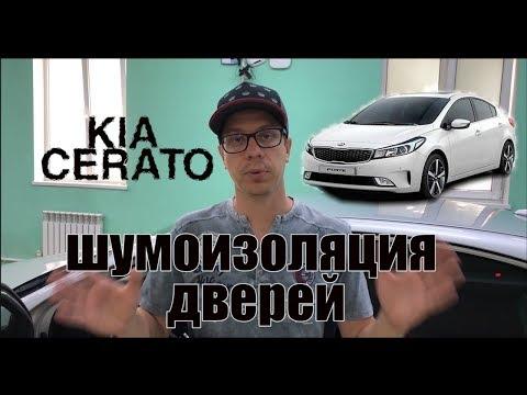 Шумоизоляция дверей автомобиля -инструкция