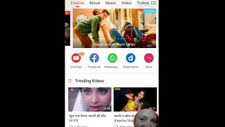 How to Download and Install Vidmate   app on Android, Tablets, Smartphones!