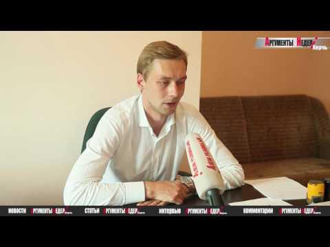 Азаров о ситуации в Авентине