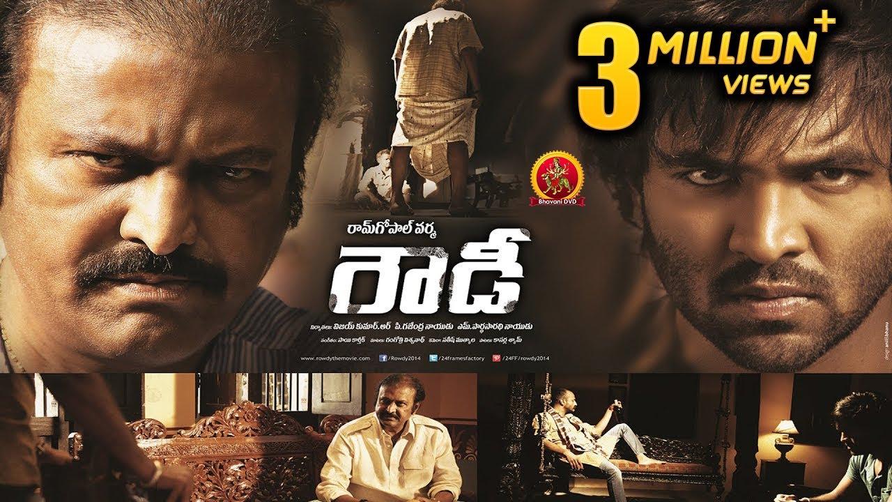 Rowdy Full Movie || RGV, Mohan Babu, Manchu Vishnu, Shanvi Srivastava