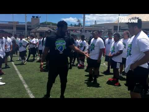 Michael Bennett inspires the next generation at his annual you...