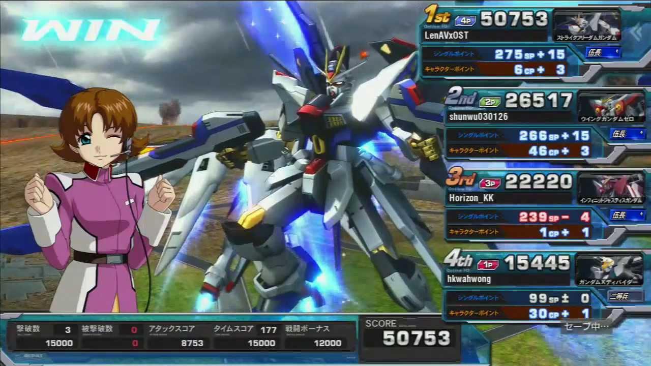 Gundam Extreme Versus Full Boost PS3 : Strike Freedom Gundam - 001 - YouTube