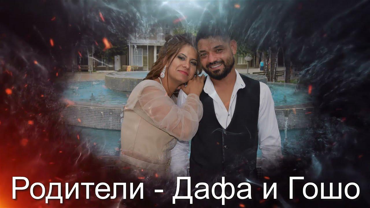 Download Krashtene na asen princa ELHOVO 28.8.2021