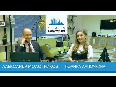 Moscow lawyers 2.0: Новогодний выпуск