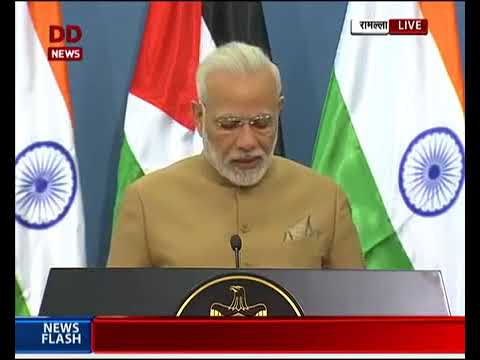 PM Modi's speech at Joint Press Meet with President Mahmoud Abbas of Palestine