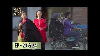 Aisi Hai Tanhai Episode 23 & 24 -24th Jan 2018 - Nadia Khan , Sami Khan & Sonya Hussain