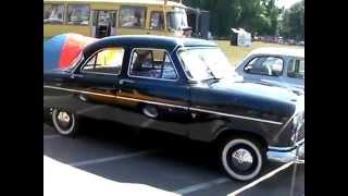Ford Consul 204e и ЗАЗ