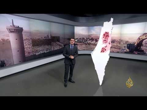 ???? تعرف على حجم المستوطنات الإٍسرائيلية على الأراضي الفلسطينية؟  - نشر قبل 26 دقيقة