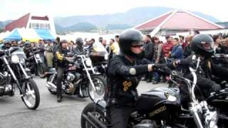 Repeat youtube video ZIPANGU ASO CHOPPER MTG 2009