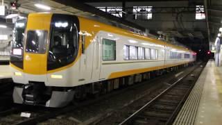 近鉄特急22000系al11 車体更新 新塗装化出場回送