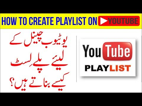 [HINDI] The Most Underutilized Feature on YouTube | How to Create YouTube Playlists for Your Channel