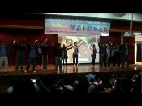 Ocac First term class 7 karaoke video 2010