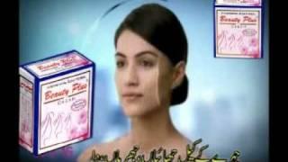 Beauty Plus Craem 25-12-2011.dat