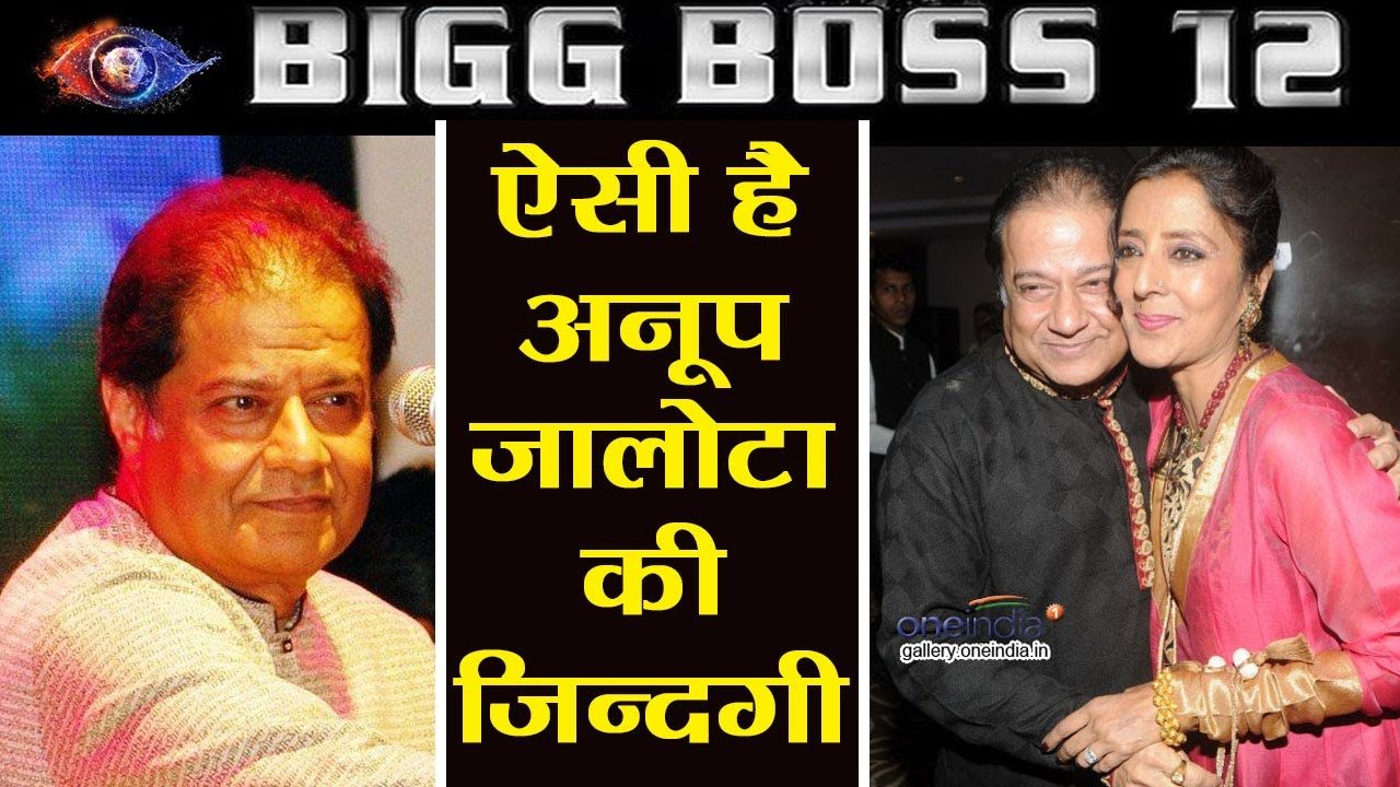 Anup Jalota Age, Wife, Girlfriend, Family, Biography