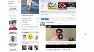 Видео №3   Как опубликовать ссылки на стену ВК(Правила: 1) Ставь лайки видео + пиши комментарии под ними 2) Опубликовывай ссылки на новые видео у себя на..., 2014-10-15T14:17:49.000Z)