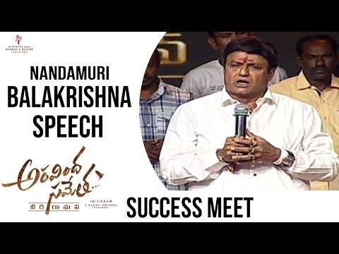 Nandamuri Balakrishna Superb Speech @ Aravinda Sametha Success Meet