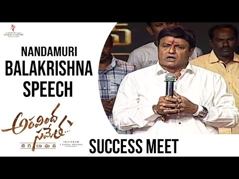 Nandamuri Balakrishna Superb Speech @ Aravinda Sametha Success Meet