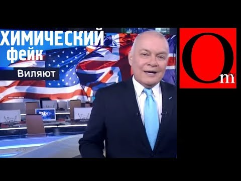КремлеСМИ снова нахимичили