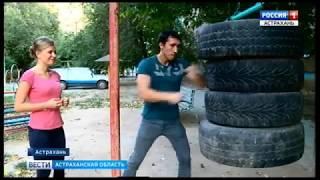 Астраханец сделал спортзал на свежем воздухе из подручных средств