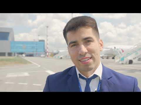 Аэропорт Симферополь. Работа мечты.