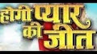 big hit bhojpuri film hogi pyaar ki jeet actress shubhi sharma exclusive interview