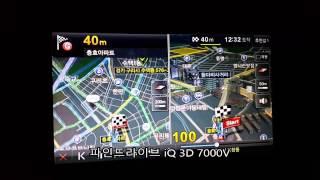 파인드라이브 iQ 3D 9000V / 7000V 프레임…