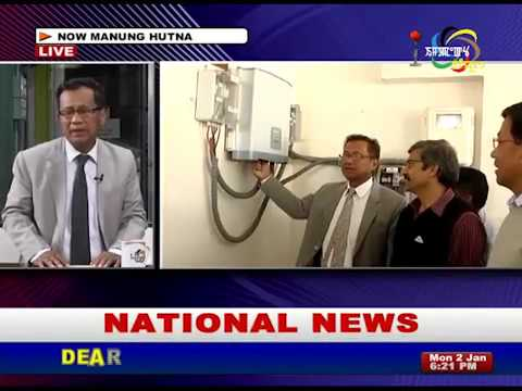 Grid Connected Solar PV System in Manipur Manung Hutna 02 January 2017