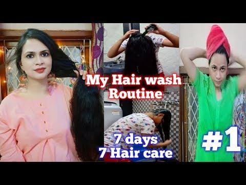 My Hair Wash Routine | How i wash my hair Hindi