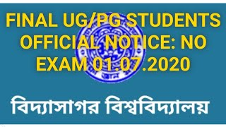 VIDYASAGAR UNIVERSITY UG/PG FINAL/TERMINAL OFFICIAL NOTICE