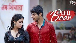 Pehli Baar | Dhadak | Janhvi & Ishaan | Shashank Khaitan | Ajay - Atul | In Cinemas Now