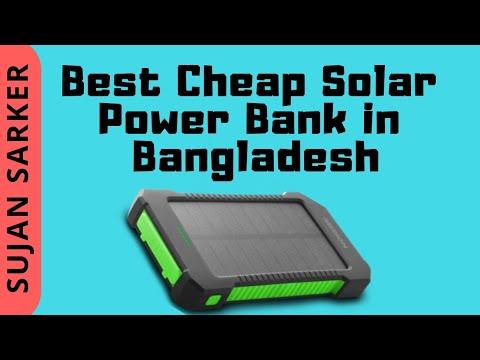 Best Cheap Solar Power Bank in Bangladesh