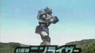 Genseishin Justiriser: Genseijuu/Genseishin