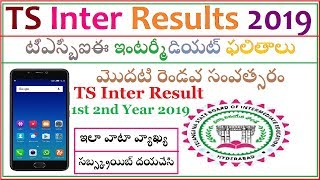 ts-inter-result-2019-at-bie-telangana-gov-in-tsbie-cgg-gov-in