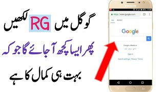 Android Amizing Secret Magic Trick 2018    You Should Know