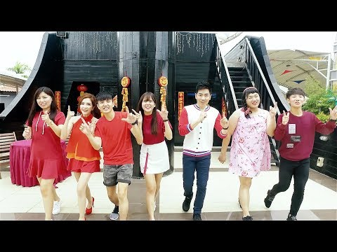 2018 Nick Chung钟盛忠 Stella Chung钟晓玉 《新年无限好》+ M-Girls阿妮,爱在校园演员 ,八大巨星郭美君