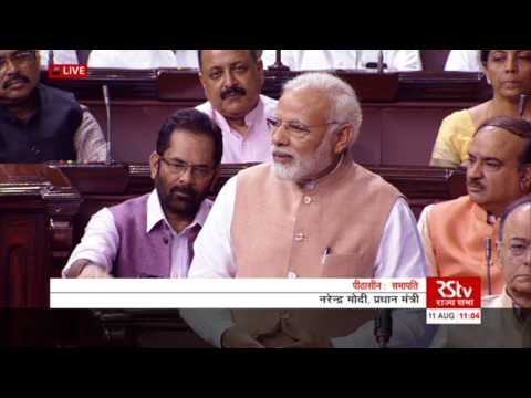 Prime Minister Narendra Modi's Speech | Welcome ceremony for Rajya Sabha Chairman