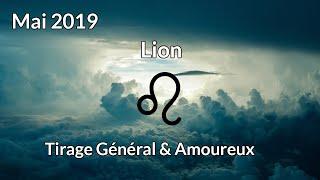 ♌ LION - Vous n'êtes pas encore prêt pour cette relation / MAI 2019