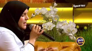 سيري يا فتاتي- رشا رزق (cover)