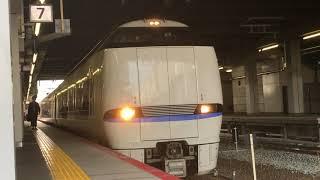 サンダーバード 京都駅発車