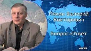 видео Вопрос 29. Внутренняя политика Александра 3