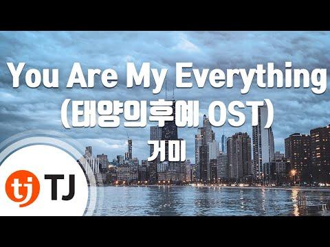 [TJ노래방 / 멜로디제거] You Are My Everything(태양의후예OST) - 거미 ( - Gummy) / TJ Karaoke