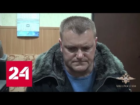 В Москве задержали грабившего состоятельных женщин клофелинщика - Россия 24