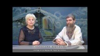 Линия жизни - Магия бани (Иван Бояринцев)