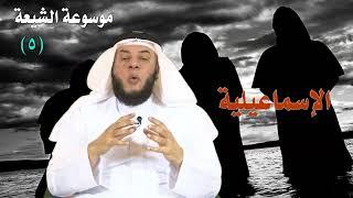 الإسماعيلية - ممدوح الحربي