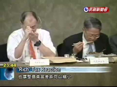 Mixed reaction among Taiwan's tycoons to wealth tax proposal