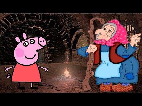 Свинка Пеппа УЖАСТИКИ! ЗОМБИ Худу 1 серия Мультик Новая Серия ЗОМБИ АПОКАЛИПСИС страшилки