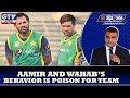 Babar Azam To Beat Virat Kohli  | G Sports With Waheed Khan 30th September 2019