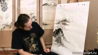 """Уроки по пейзажной живописи у-син. """"Китайский пейзаж с рекой и лодками"""